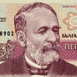 Khristo G. Danov 免版税库存图片