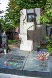 Khrushchev's grave Stock Photos