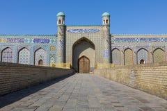 Khudayar Khan Palace is de populairste oriëntatiepunten van Fergan stock afbeeldingen
