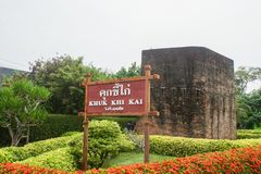 Khuk Khi Kai, αρχαία φυλακή ως τουριστικό αξιοθέατο στην Ταϊλάνδη στοκ εικόνες
