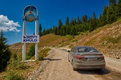 KHULO, GEORGIA - 08 August 2017:  Mountain unpaved road between Royalty Free Stock Images