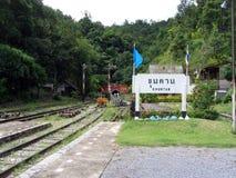Khuntan train station. Khuntan tunnel and Khuntan train station, lamphun province thailand Stock Photo