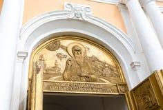 Khutynklooster van Verlosser` s Transfiguratie en van St Varlaam Royalty-vrije Stock Fotografie