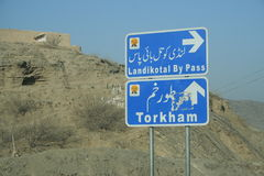 Khyber Pass in Pakistan Stock Image
