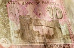 Khyber Pass, Peshawar Pakistan banknote Stock Image