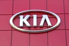 Kia-Automobil Lizenzfreies Stockbild