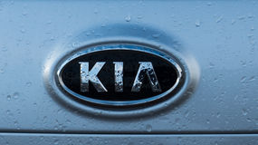 Kia logo Royalty Free Stock Photography