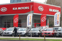 Kia Motors Dealer Stock Photo