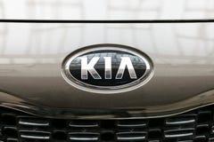 KIA Motors sign Royalty Free Stock Photography