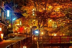 The Kibuneguchi Sta stree view at fall at fall Stock Photos