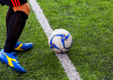 Kicks the ball Royalty Free Stock Images