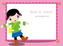 kid back to school Stock Photos