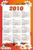 Kid calendar with ant stock photos