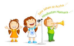 Kid singing Indian Song Stock Photo