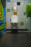 Kid urinal. In a public restroom royalty free stock photo