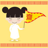 Kid in vegetarian festival. Vector of happy asian girl in a white dress for yom kippur and holding a flag have a symbol characters that is mean without meat for Royalty Free Stock Photo