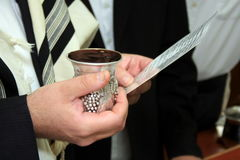 Kiddush Stock Photo