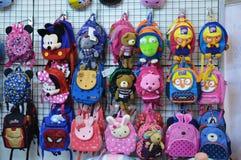 Kids Bag for Sale Stock Photography