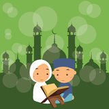 Kids boys and girls read holy quran qoran Islam in mosque. Vector Stock Photo