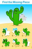 Kids cartoon cactus Find the Missing Piece Puzzle. Kids easy cartoon cactus Find the Missing Piece Puzzle with a cute happy green desert cactus with smiling Royalty Free Stock Photo