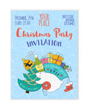 Kids 2017 christmas party invitation Royalty Free Stock Photography
