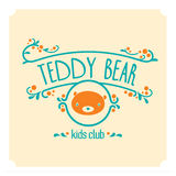 Kids club logo with teddy bear. Cute kindergarten sign. Stock Image