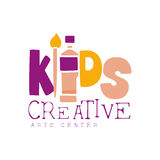 Kids Creative Class Template Promotional Logo With Painting Tools, Symbols Of Art and Creativity Stock Photo