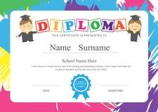Kids diploma preschool certificate elementary school design temp Royalty Free Stock Photo