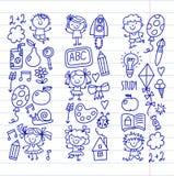 Kids drawing Kindergarten School Happy children play Illustration for kids Nursery Preschool Children icon. Kids drawing Kindergarten School Happy children play Stock Photos
