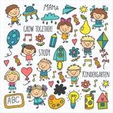 Kids drawing Kindergarten School Happy children play Illustration for kids Nursery Preschool Children icon. Kids drawing Kindergarten School Happy children play Stock Images