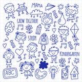Kids drawing Kindergarten School Happy children play Illustration for kids Nursery Preschool Children icon. Kids drawing Kindergarten School Happy children play Stock Image