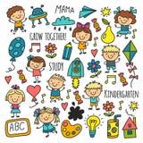 Kids drawing Kindergarten School Happy children play Illustration for kids Nursery Preschool Children icon. Kids drawing Kindergarten School Happy children play Royalty Free Stock Image