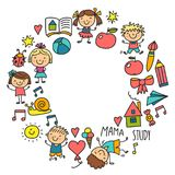 Kids drawing Kindergarten School Happy children play Illustration for kids Nursery Preschool Children icon. Kids drawing Kindergarten School Happy children play Royalty Free Stock Photos