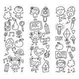 Kids drawing Kindergarten School Happy children play Illustration for kids Nursery Preschool Children icon. Kids drawing Kindergarten School Happy children play Stock Photography