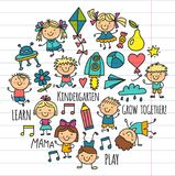 Kids drawing Kindergarten School Happy children play Illustration for kids Nursery Preschool Children icon. Kids drawing Kindergarten School Happy children play Royalty Free Stock Photo