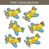 Kids educational game. Stock Photos