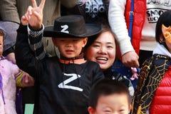 Kids At Halloween Royalty Free Stock Image