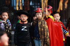 Kids At Halloween Stock Photo