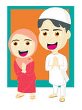Kids moslem. Here two kids with moslem clothing royalty free illustration