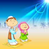 Kids offering namaaz for Eid celebration. Illustration of kids offering namaaz for Eid celebration vector illustration