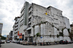 Kids on a Paper Plane painted by Ernest Zacharevic in Ipoh. Stock Photo