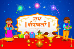 Kids playing with firecracker in Diwal. Easy to edit vector illustration of kids playing with firecracker in Diwali background with message meaning Happy Royalty Free Stock Photo