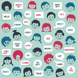 Kids speak Stock Image