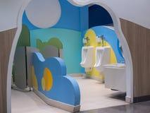 Kids Toilet stock photos