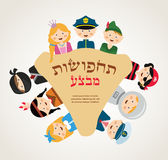 Kids wearing different costumes. happy purim and. Kids wearing different costumes with place for your text Royalty Free Stock Image