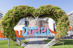 Kierowa brama w Dubaj Obraz Royalty Free