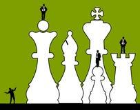 Kierownictwo wyższe rangą ilustracja wektor