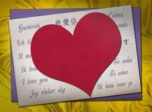 kierowy valentine Zdjęcie Stock