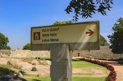 Kierunkowskaz Lotosowy Mahal w Hampi, India zdjęcie stock