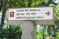 Kierunkowskaz o Podziemnej Shiva świątyni w Hampi, India zdjęcie royalty free